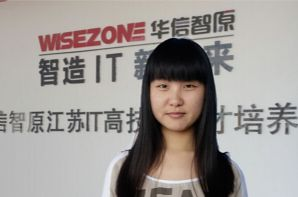 就业明星:平面设计专业——刘芳